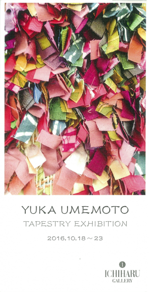 YUKA UMEMOTO TAPESTRY EXHIBITION1